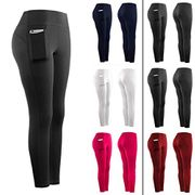 Run as Fast as You Can - 70% Off Fitness Leggings