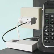 Wireless Telephone Signaller