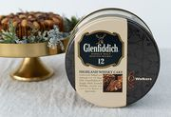 HALF PRICE Deals on Our Glenfiddich Whisky Range!