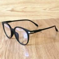 Free Blue Light Blocking Glasses + Shipping £5.99