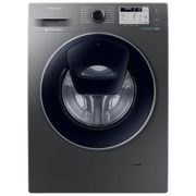 £100 off Selected Washing Machine Orders at Appliance City