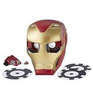 Marvel Avengers Infinity War Hero Iron Man AR Experience Helmet Mask