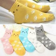 Kawaii Cute Ankle High Socks