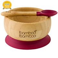 Natural Bamboo Baby Suction Bowl and Matching Spoon Set