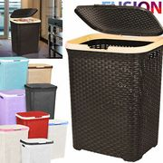 Cheap Laundry Basket Washing Clothes Storage Hamper Rattan Style, Only £11.99