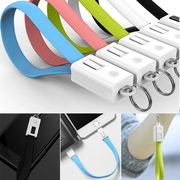 Keychain Usb Charger for Iphone/samsung