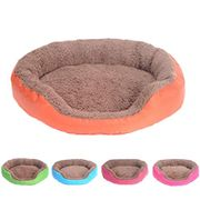 Pet Cat/Dog Bed(small)