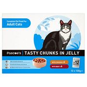 Amazon Pantry- Chicken and Beef Cat Food in Jelly X 12 Pouches