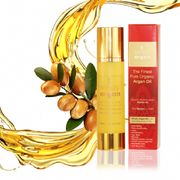 FREE Argan Night Oil With Purchase