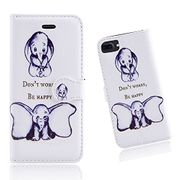 HAPPY LAUGHING CUTE ELEPHANT Phone Case