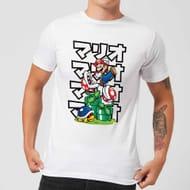 Nintendo Super Mario Japanese Men's T-Shirt -  White Buy 1 Get 1 Free