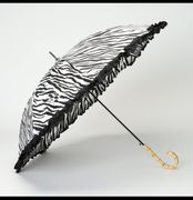 Zebra Print Umbrella at Lindy Bop for £5.40