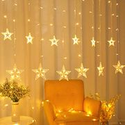 POP Mart Star Curtain Lights 138 LED 12 Star Christmas Lights at Amazon