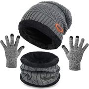 Knit Beanie Hat Scarf Gloves Set for Men - Only £11.97!