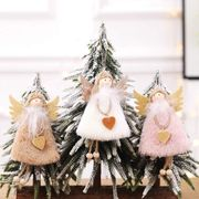 Sugely Christmas Cute Angel Home Decoration with Doll Ornaments Only £1.18