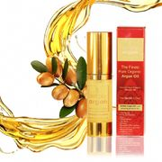 A Bottle of Pure, Organic Argan Oil for Just £2.99 with Free Delivery