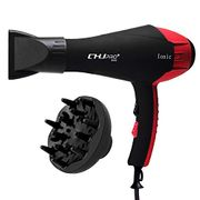 2300W Hair Dryer Professional Negative Ionic Powerful Fast Dry - 60% Off!