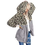 QUICK! Women's Hooded Cardigans - Only £1.40!