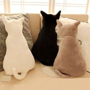 Cat Seat Cushion 30cm For £2.60 Delivered