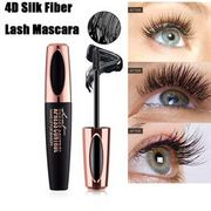 New 4D Silk Fiber Lash Mascara Waterproof Black Dazzling Mascara