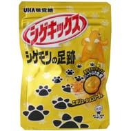 Mikakuto Shigekix Evolution Soda Sour Gummy Candy (20g)