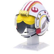 Best Price! Metal Earth Star Wars Luke Skywalker Helmet 3D Metal Model Kit