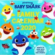 Baby Shark Family Calendar 2020
