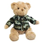 Free Bear Worth £15 + Free Delivery On Orders £10+ At Help For Heroes