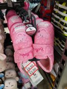Peppa Pig Slippers Only £1.87!