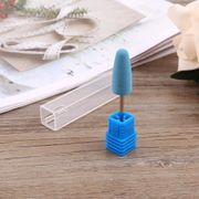 75% Off Nail Art Remover Tool