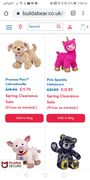 Build a Bear Spring Sale. Online Only