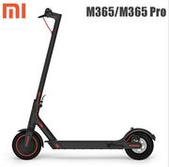 New Xiaomi Mijia M365 Pro Electric Scooter Original EU Version 600W Max 45KM