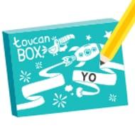 Toucan Box - 50% off Kids Craft Box
