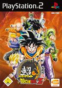Super Dragon Ball Z (PS2) - Only £23.16!