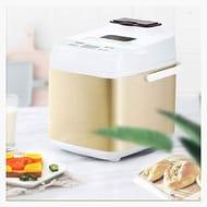 *SAVE over £30* Bread Maker Machine, Digital Bread Maker, Custom Breadmaker