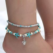 Turtle Anklet Free Delivery