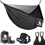 Camping Hammock with Mosquito Net - 2 Person Ultra-Lightweight