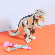 Dinosaur Silicone Pencilcase - Paperchase
