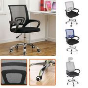 NEW Adjustable Office Chair Mesh Waist Support 360 Swivel Computer Chair Fabric