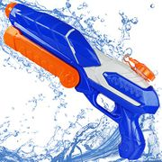 MOZOOSON Pool Toys for 3 Year Olds, Water Gun for Kids, 650ML