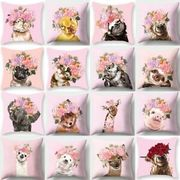 18'' Cartoon Animal Flower Throw Pillow Case