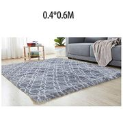Rug 80% off £6-£10 Depending on Size