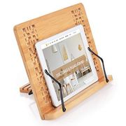 45% off Bamboo Book Stand at Amazon