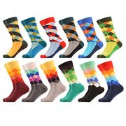 Colourful Fancy Mens Socks
