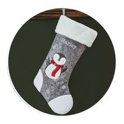 Free Personalised Stocking with £40 Spend