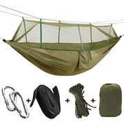 Portable Outdoor Travel Camping Hanging Hammock Bed with Mosquito Net