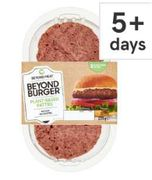 Beyond Burger Plant Based Patties 226G - Clubcard Price - Only £3.5!