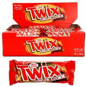 32 X Twix Ginger Cookie 46g Limited Edition Chocolate Bars