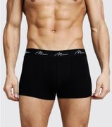 CHEAP! Pack of 3 Mens Boxers £7 (+£3.99 Delivery)