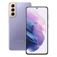 Pre-Order! Samsung Galaxy S21 5G Smartphone SIM Free (29th Jan Release)